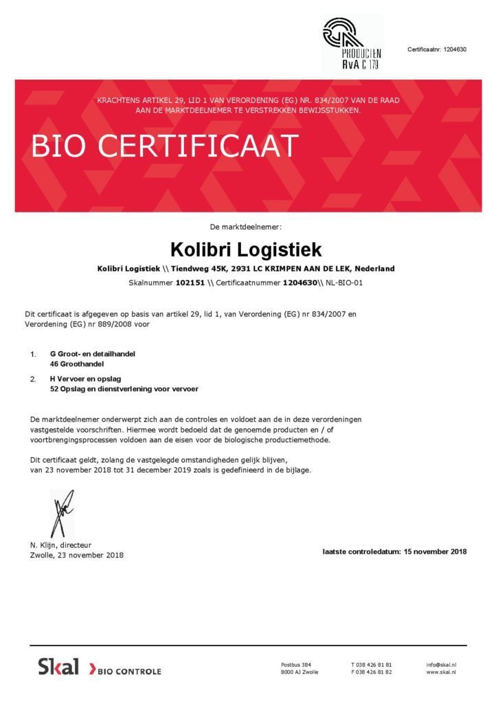 SKAL certificate